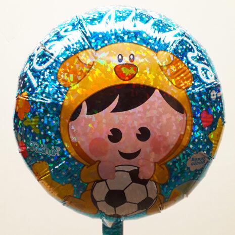 Globo Metalico Es niño Bebe Feliz con Balon de Futbol de Baby Shower, 18 Pulgadas en Forma Circular, Acabado Holografico, Marca Anagram