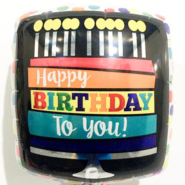 Globo Metalico Happy Birthday To You de Cumpleaños, 09 Pulgadas en Forma de Cuadrado, Marca Anagram