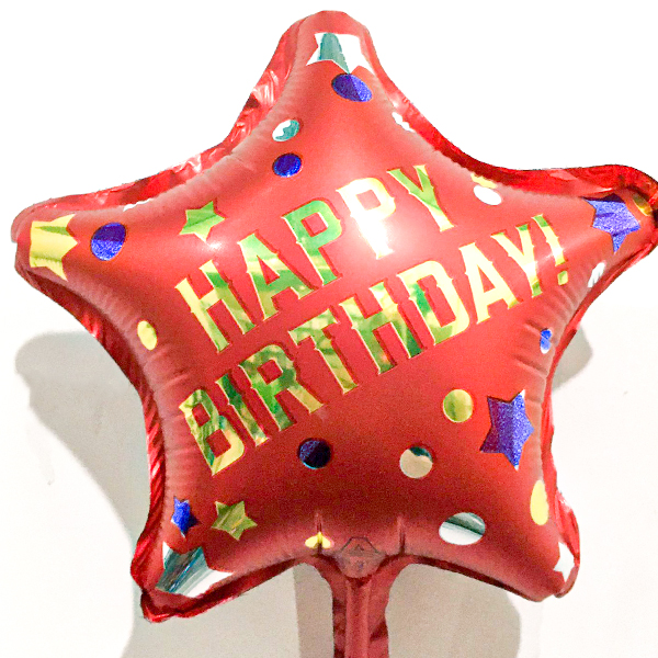 Globo Metalico Happy Birthday Magia Roja de Cumpleaños, 09 Pulgadas en Forma de Estrella, Marca Anagram