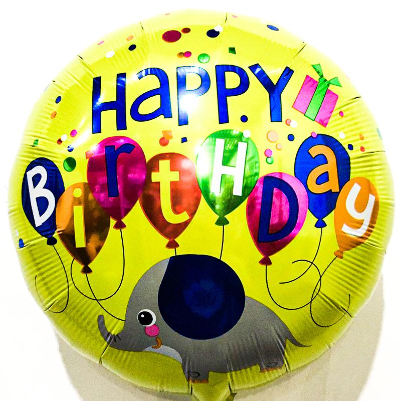 Globo Metalico Happy Birthday Elefantito Cumpleañero de Cumpleaños, 18 Pulgadas en Forma de Circulo, Marca Anagram